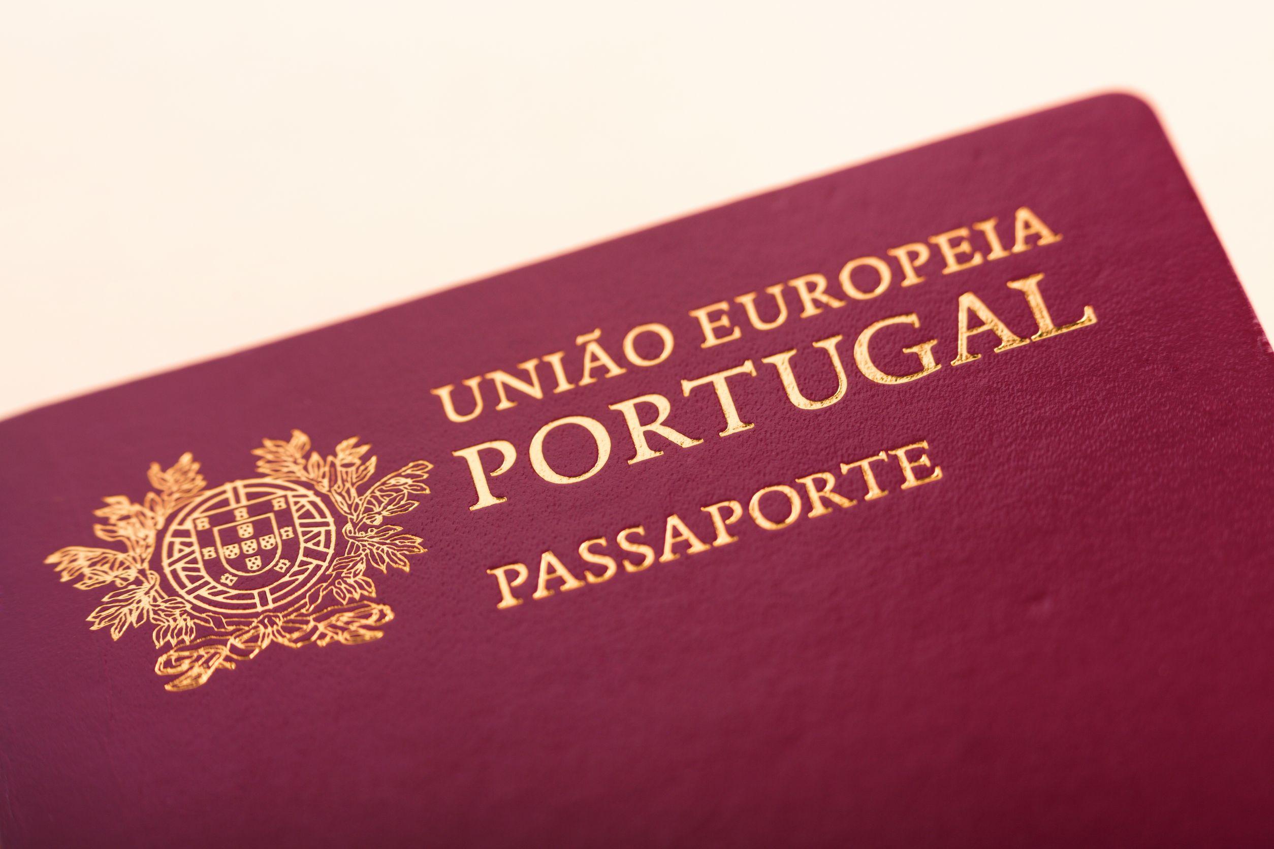 Гостевая виза в Португалию